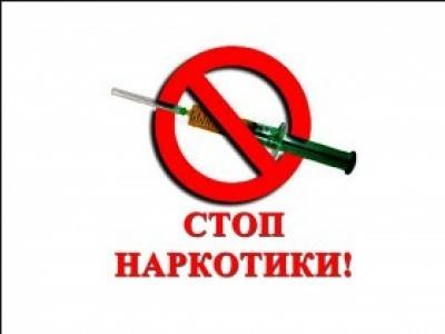 Челябинскими полицейскими за незаконный оборот наркотических средств задержано три человека