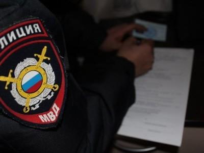 Сотрудниками челябинской, златоустовской и карталинской полиции изъяты наркотические средства