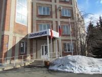 Сотрудниками Отдела МВД России по городу Копейску ликвидирован наркопритон