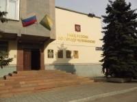 В Челябинске сотрудники полиции пресекли факты незаконного оборота наркотиков