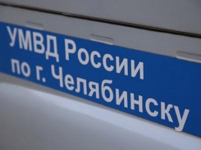 Полицейские по г. Челябинску изъяли наркотические средства