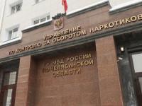 Полицейские Челябинска, Миасса и Чебаркуля изъяли наркотические средства у местных жителей