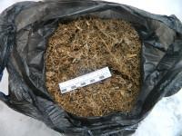 В Магнитогорске изъяли более килограмма наркотических средства